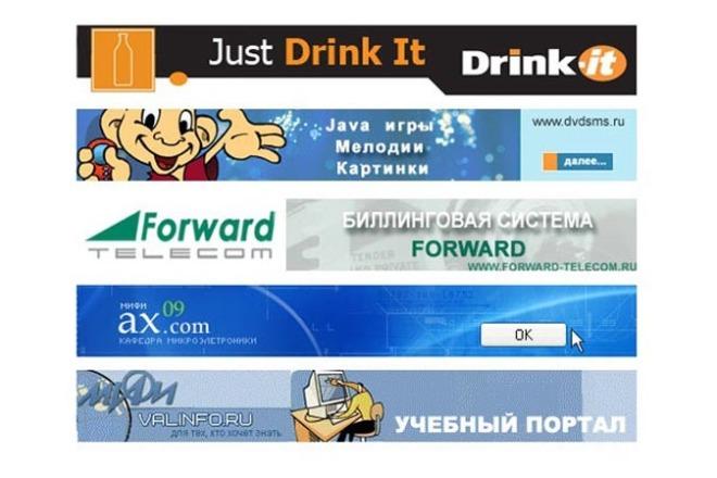 Web баннер для сайта, соцсети, контекстной рекламы 15 - kwork.ru