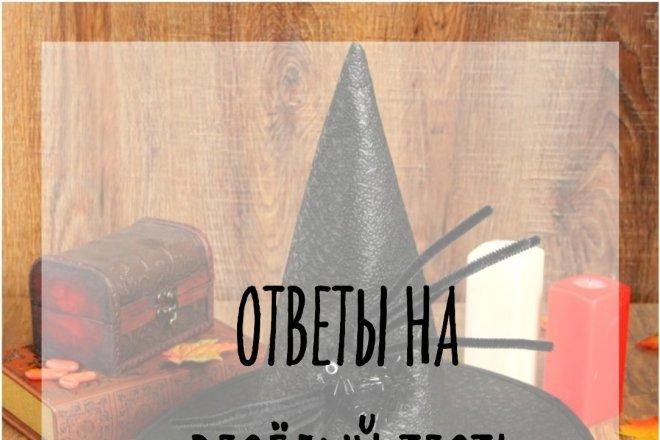 Инстаграм посты и сторис 2 - kwork.ru