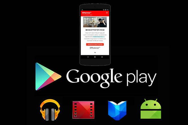Загрузка приложения в Google Play 6 - kwork.ru