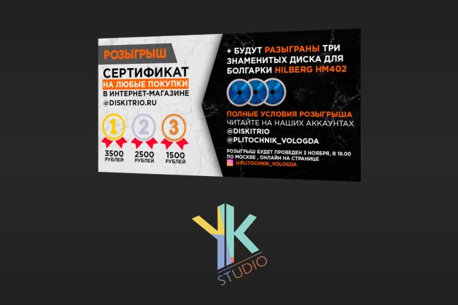 Продающие баннеры для вашего товара, услуги 49 - kwork.ru