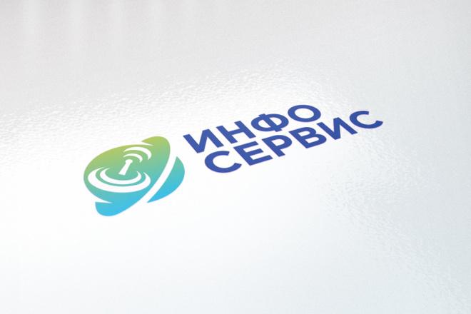 Логотип в 3 вариантах, визуализация в подарок 30 - kwork.ru