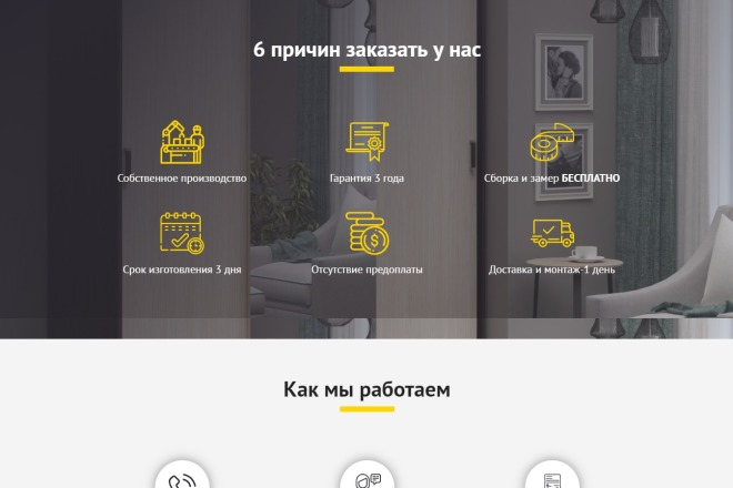 Сайт под ключ. Landing Page. Backend 86 - kwork.ru