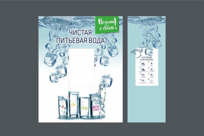 Наружная реклама, билборд 6 - kwork.ru