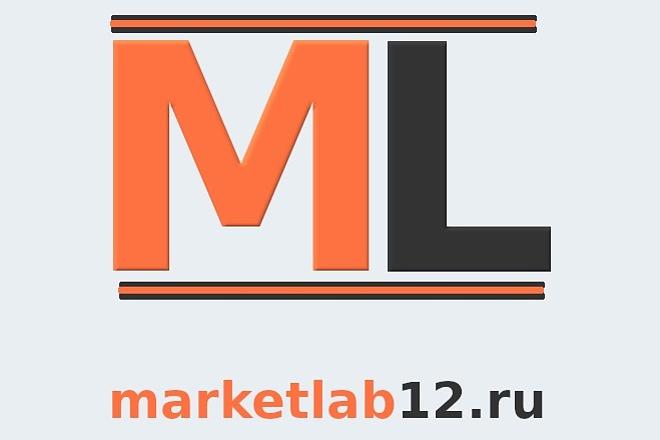 Автонаполняемый сайт новостной агрегатор 1 - kwork.ru
