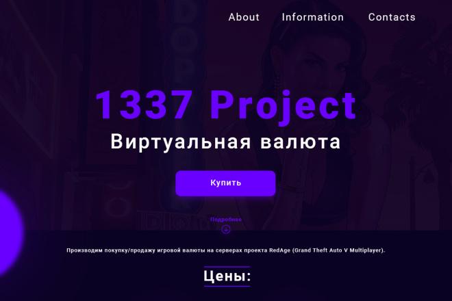 Оформлю твою соц. сеть 3 - kwork.ru