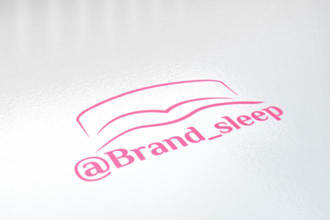 Сделаю стильные логотипы 13 - kwork.ru