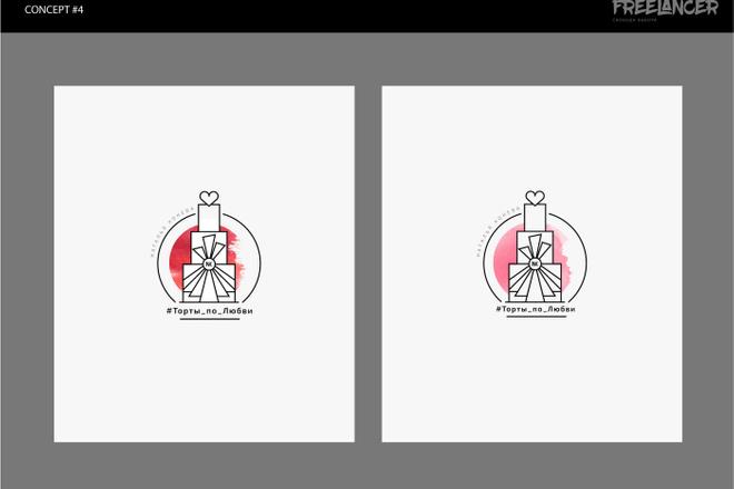 Дизайн логотипов. 24 часа в сутки. 7 дней в неделю 10 - kwork.ru