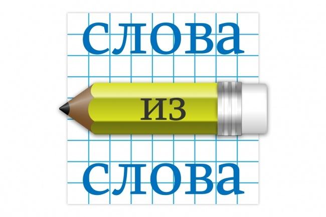 Иконки в уникальном стиле, для сайта и приложения Вашего Бренда 2 - kwork.ru