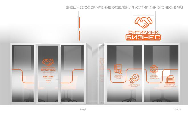 Визуализация интерьера 12 - kwork.ru