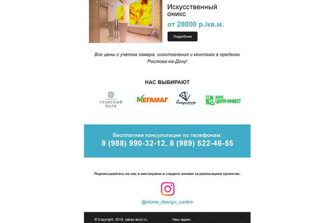 Создам дизайн коммерческого предложения 8 - kwork.ru