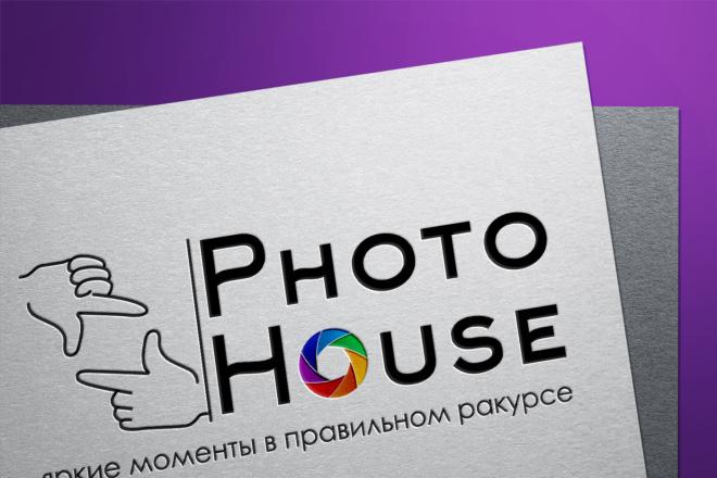 Нарисую логотип в векторе по вашему эскизу 35 - kwork.ru