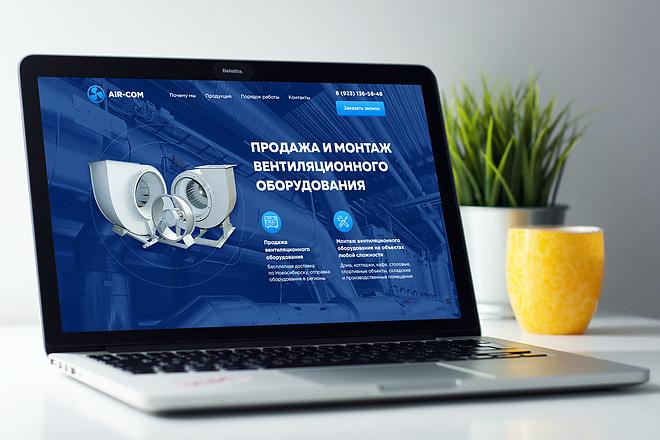 Дизайн Landing Page в PSD 12 - kwork.ru