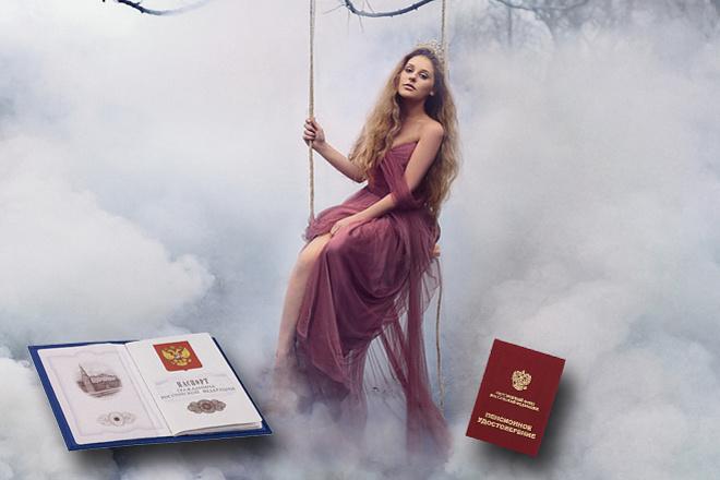 Выполнение качественного монтажа в фотошопе 3 - kwork.ru