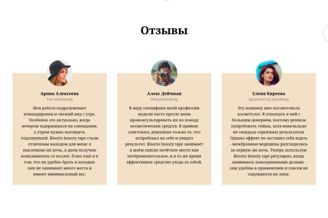 Создание сайта на Тильде 6 - kwork.ru