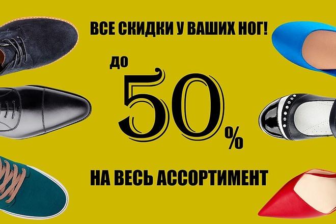 Выполню фотомонтаж в Photoshop 69 - kwork.ru