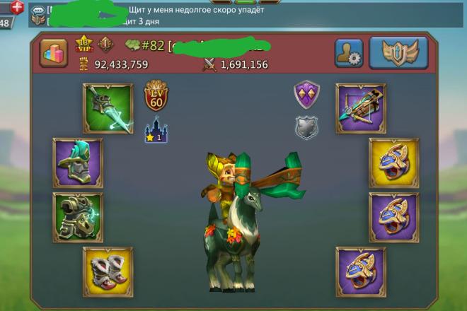 Прокачка игрового аккаунта в игре Lords Mobile 1 - kwork.ru