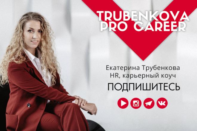 Дизайн ленты Instagram 3 - kwork.ru