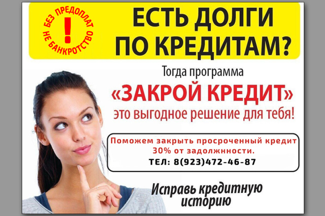 Фотомонтаж, фотообработка, обработка и редактирование фото в фотошоп 18 - kwork.ru