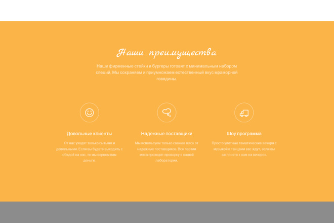 Верстка с Вашего любого макета или же с картинки 13 - kwork.ru