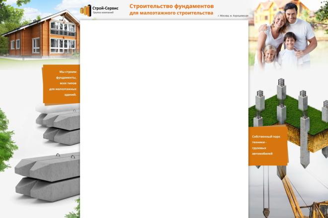 Фон для магазина на Авито. ру 140 - kwork.ru