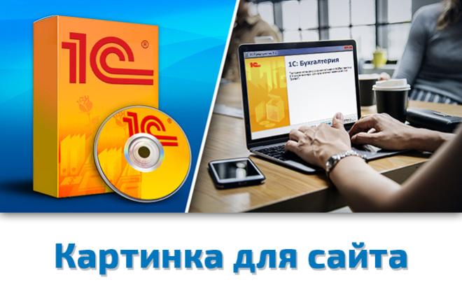 Разработка статичных баннеров 2 - kwork.ru
