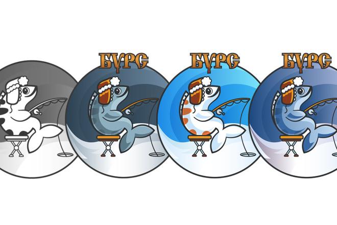 Разработка красивого лого 5 - kwork.ru