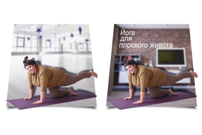 Объёмные и яркие баннеры для Instagram. Продающие посты 25 - kwork.ru