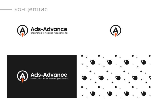 Разработка логотипа для сайта и бизнеса. Минимализм 37 - kwork.ru