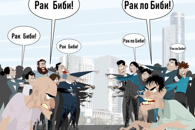 Иллюстрации, рисунки, комиксы 36 - kwork.ru