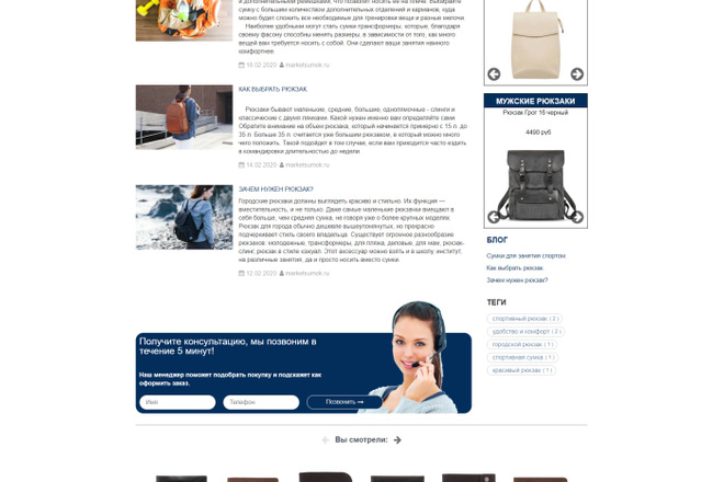 Профессионально создам интернет-магазин на insales + 20 дней бесплатно 57 - kwork.ru