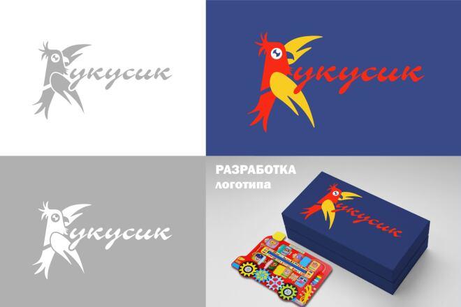 Дизайн для Инстаграм 2 - kwork.ru