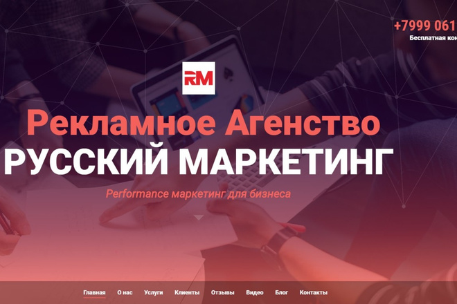 Установлю и настрою сайт или блог на Wordpress 19 - kwork.ru