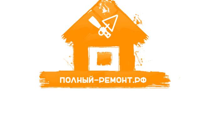 Уникальный логотип в нескольких вариантах + исходники в подарок 170 - kwork.ru