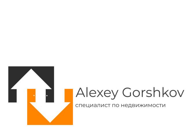 Создам лого 5 - kwork.ru