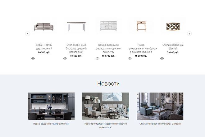 Создам сайт на WordPress 7 - kwork.ru