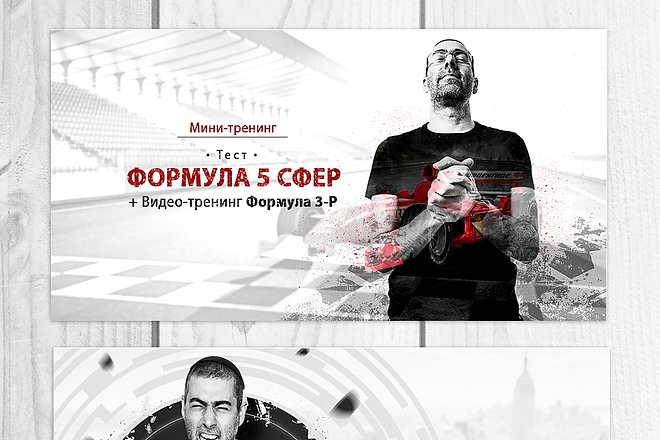 Сделаю 1 баннер с анимацией Gif 14 - kwork.ru