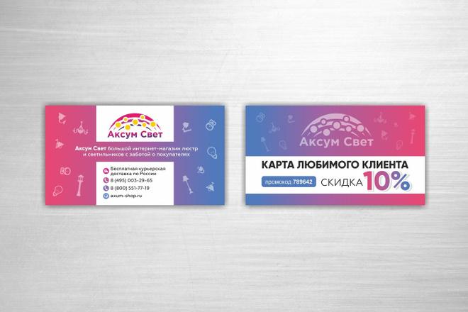 3 варианта дизайна визитки 46 - kwork.ru