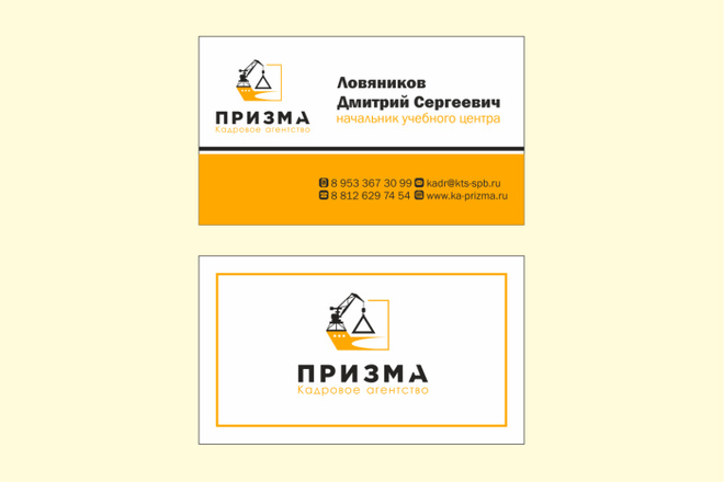 Визитка 90 х 50 мм 1 - kwork.ru