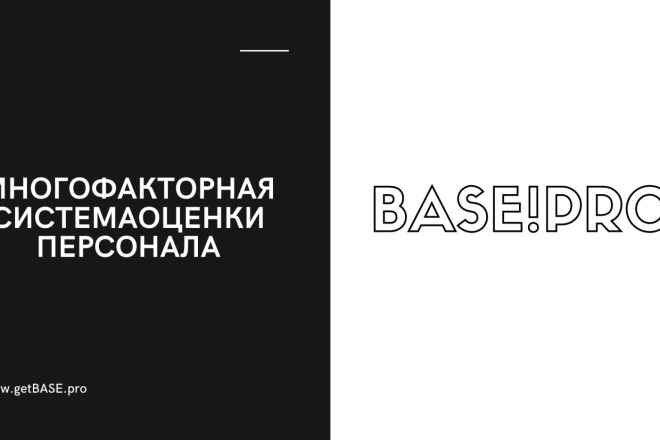 Стильный дизайн презентации 48 - kwork.ru