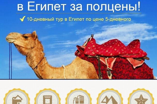 Вышлю коллекцию из 120 шаблонов Landing page 14 - kwork.ru
