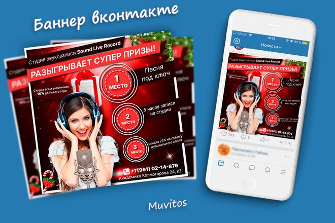 Креативы, баннеры для рекламы FB, insta, VK, OK, google, yandex 51 - kwork.ru