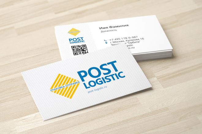 Дизайн визитки с исходниками 80 - kwork.ru