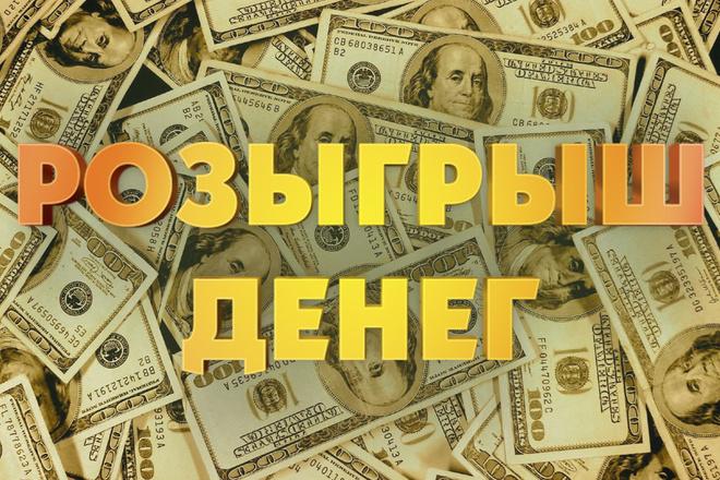 Создам превью для видео youtube 4 - kwork.ru