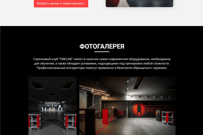 Создам продающий Landing Page под ключ 6 - kwork.ru