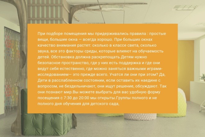 Стильный дизайн презентации 337 - kwork.ru