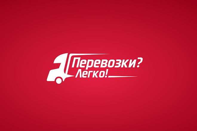Логотип до полного утверждения 78 - kwork.ru
