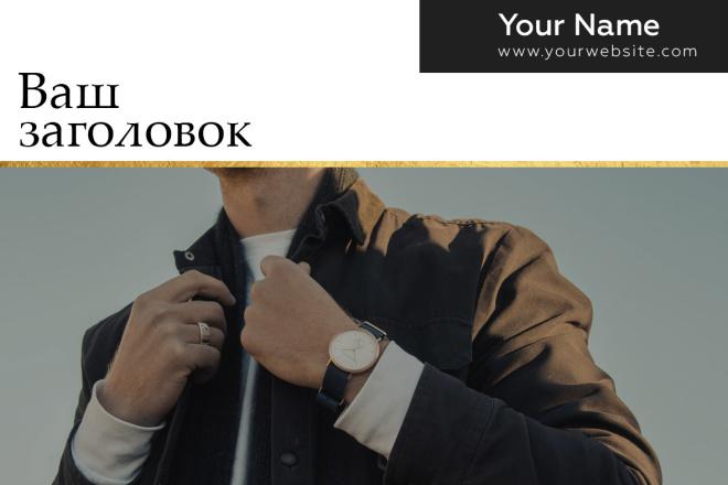 9 Шаблонов для постов в инстаграм 2 - kwork.ru