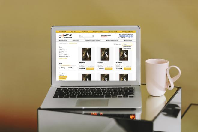 Создам дизайн страницы сайта 14 - kwork.ru