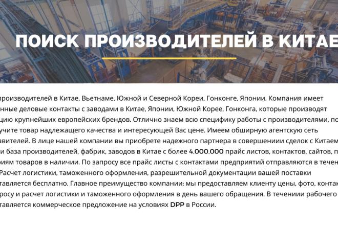 Стильный дизайн презентации 273 - kwork.ru