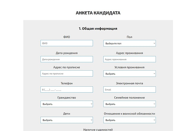 Сайт под ключ. Landing Page. Backend 214 - kwork.ru